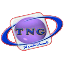 شرکت بازرگانی تاسیسات نفت و گاز
