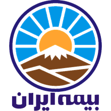 بیمه ایران (آسایش آفرینان)