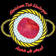 ابریشم تاب شهریار(تولیدی ناجکار)