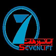آسانسور هفت