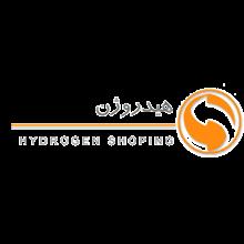 بازرگانی هیدروژن 33118311 021