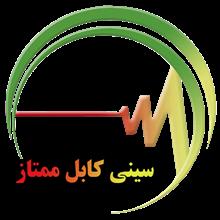 سینی کابل ممتاز ۳۳۹۸۰۴۷۷ ۰۲۱