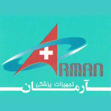 تجهیزات پزشکی آرمان 66978015-021