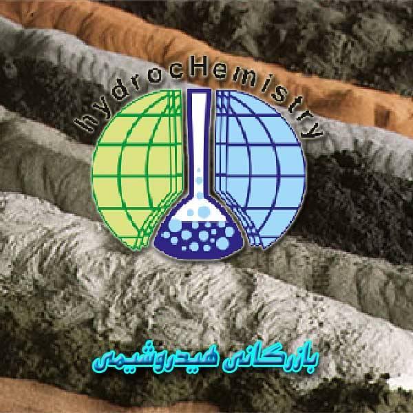 فروش اکسید نیکل - خرید اکسید نیکل - قیمت اکسید نیکل