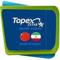 پمپ تاپکس TOPEX