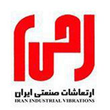 ارتعاشات صنعتی ایران بازرگانی رامین