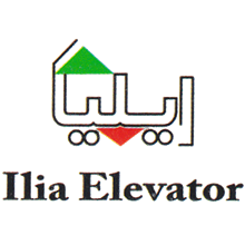 بازرگانی آسانسور ایلیا