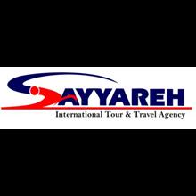 آژانس مسافرتی سیاره توریستی