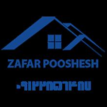 گروه ساختمانی ظفر پوشش 09122856487