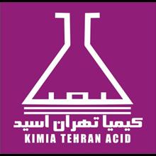 بازرگانی تهران اسید