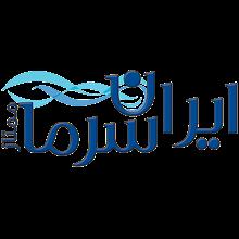 بازرگانی ایران سرما
