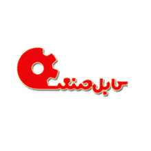شرکت کابل صنعت