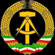 ایران صنیع