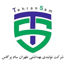 طهران سام