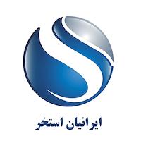 ایرانیان استخر