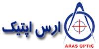 شرکت ارس اپتیک