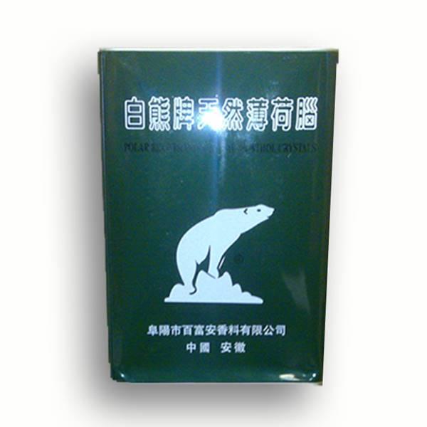 فروش منتول کریستال خرس نشان چینی 2/5 کیلویی