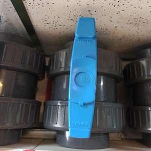 شیر توپی یو پی وی سی 20 میلی متر