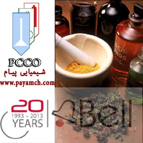 اسانس برگاموت بل آلمان نمایندگی انحصاری بازار تهران ( اسانس برگاموت )