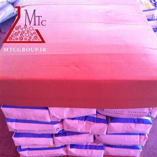 واردات و توریع مواد اولیه کارخانجات ساینده های صنعتی (سیلیکون کارباید ) SILICON CARBIDE