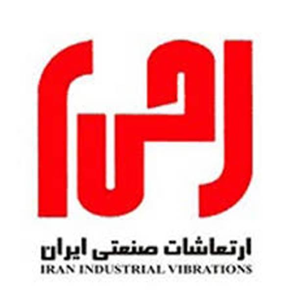 لیست قیمت  لرزه گیر ارتعاشات صنعتی ایران