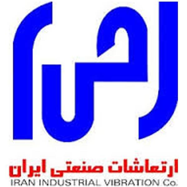 نمایندگی فروش ارتعاشات صنعتی ایران