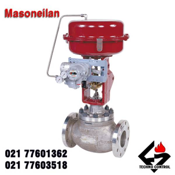 کنترل ولو ماسونیلان masoneilan control valve
