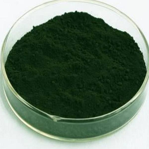 فروش اکسید کروم - خرید اکسید کروم - قیمت اکسید کروم