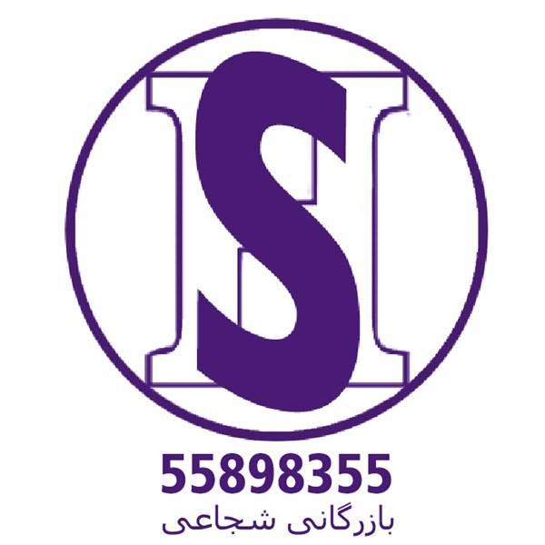 وارد کننده پارچه در تهران