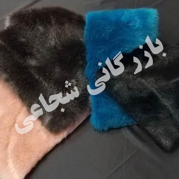 عرضه کننده پارچه در تهران