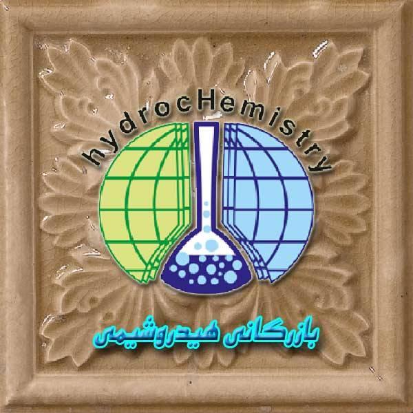 فروش سولفات سدیم - خرید سولفات سدیم - قیمت سولفات سدیم