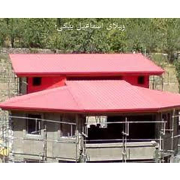 مجری پوشش سقف شیروانی –پوشش سقف شیروانی