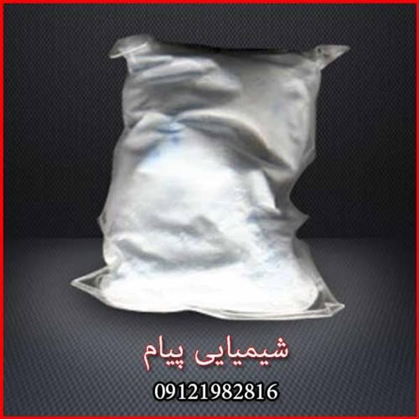 اکسید آلومینیوم فیوز کره ای