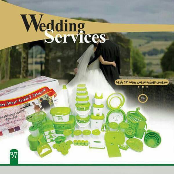 فروش سرویس جهیزیه پلاستیک عروس