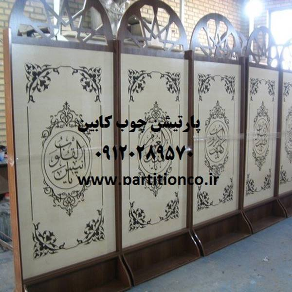 فروش و اجرای انواع پارتیشن آکاردئونی آلومینیومی،درب آکاروئونی،درب چرمی،درب چوبی