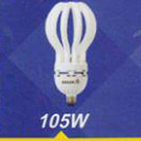 لامپ کم مصرف نیم پیچ 105w