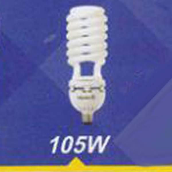 لامپ کم مصرف اتحاد 105w