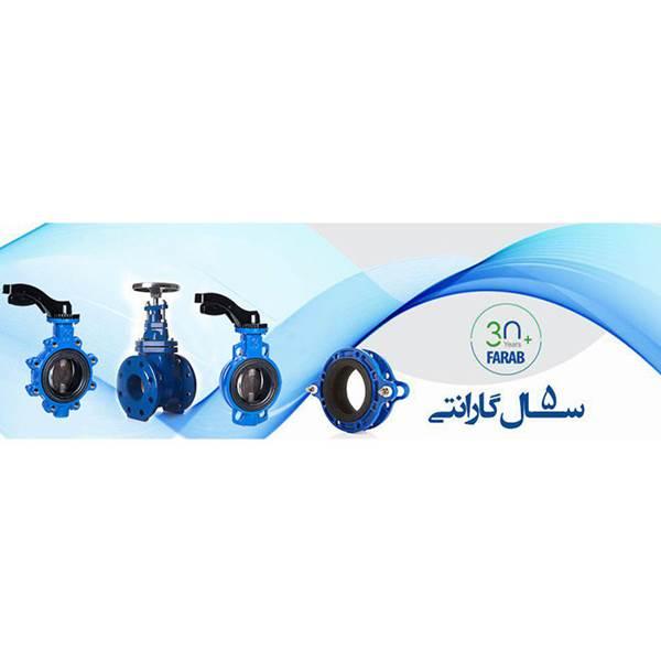نمایندگی فروش شیر فاراب