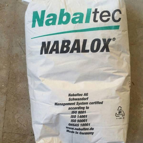 قیمت فروش اکسید آلومینیوم آلفا nabalox آلمان