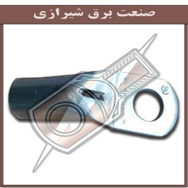 کابلشو چاک دار کلاته