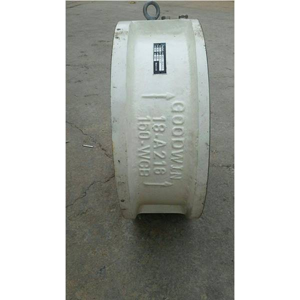 شیر خودکار دیسکی  (دبل سیت کلاس 150