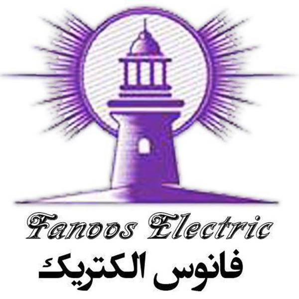 خرید و فروش کلید اتوماتیک الکترونیکی هیوندا