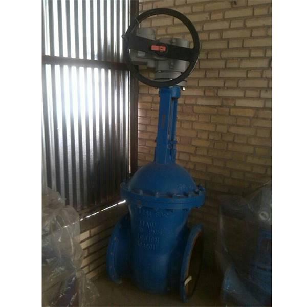 شیر کشویی با موتور ائوما AUMA