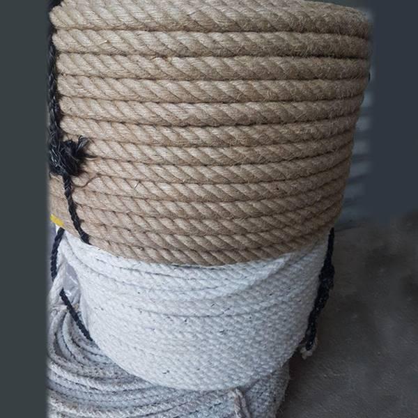 تولید کننده طناب کنفی