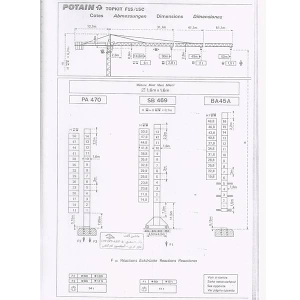 تاور کرین F15-15C