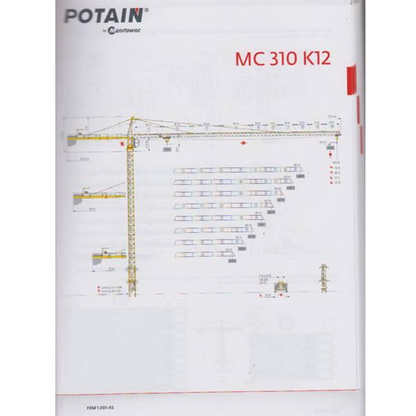 تاور کرین MC310K12