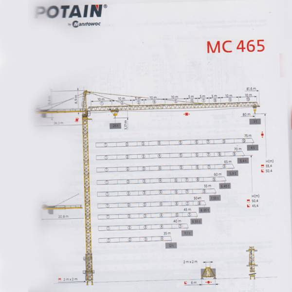 تاور کرین MC465