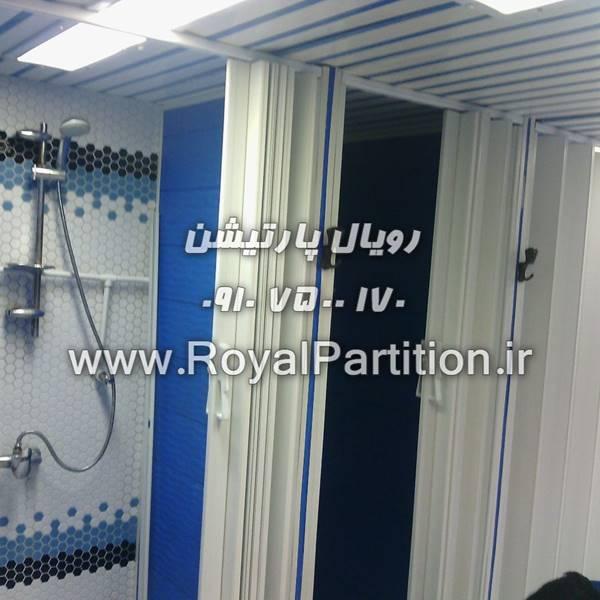 نصب و اجرای درب آکاردئونی ضد آب یا PVC