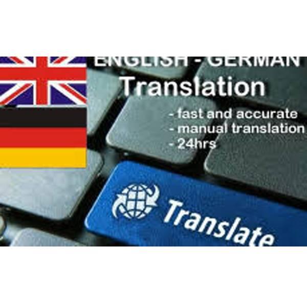 ادرس دارالترجمه در انزلی