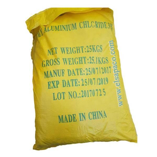 پلی آلومینیوم کلراید (PAC )چینی اشامیدنی و صنعتی